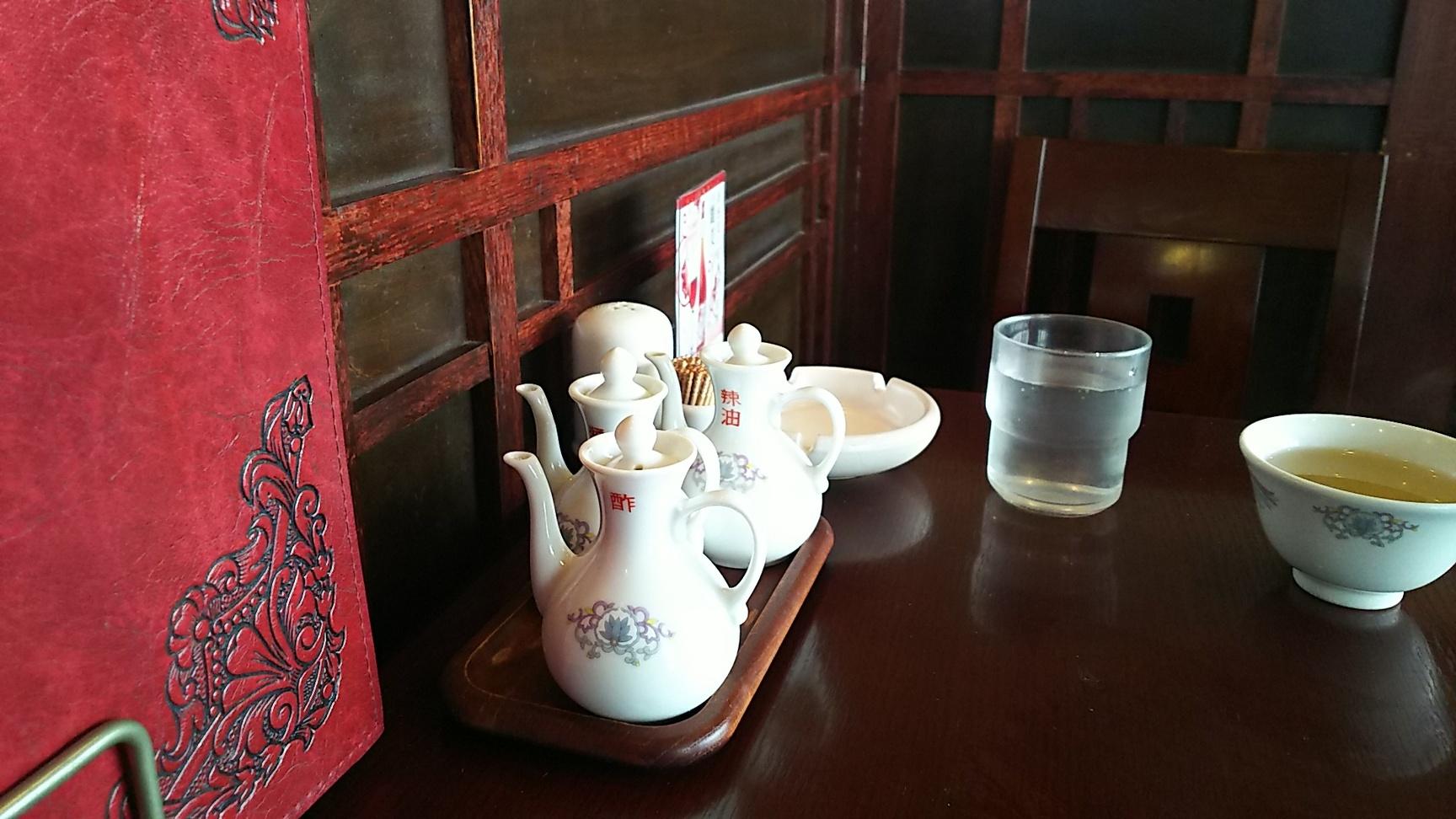 中華レストラン 北京