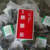 中国茶藝館茗香閣 - 料理写真:
