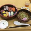レストランさくら - 料理写真:\560