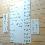60680966 - 【再訪】メニュー(2016.11)
