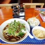 タイ居酒屋 トンタイ - ランチメニュー「クイテイオヌア(牛肉のタイ風ラーメン)」(680円)