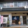 氷見丼本舗 みきさん - 外観写真: