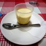パステル イタリアーナ - なめらかプリン