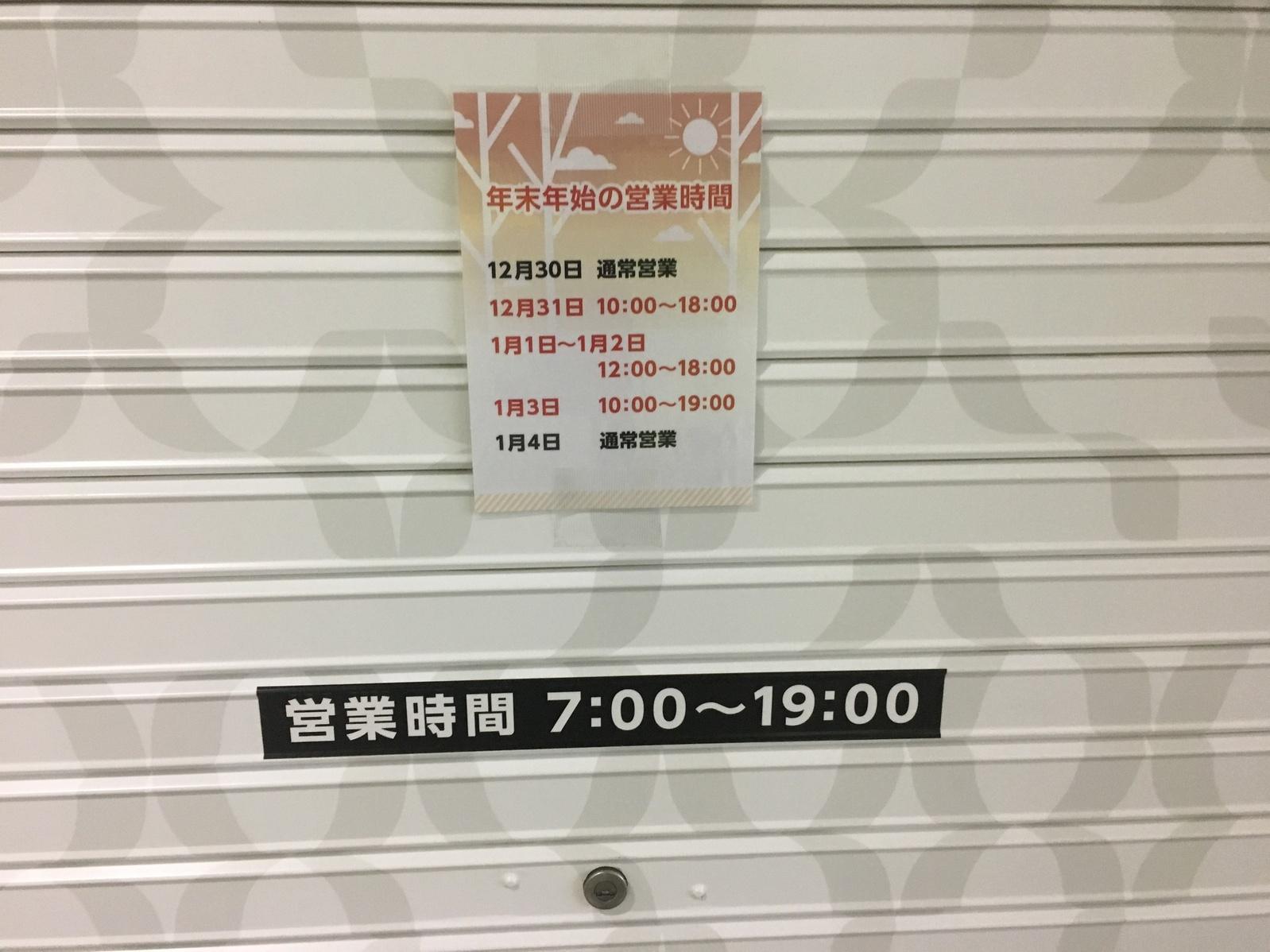 ネスカフェ スタンド 阪急岡町店