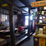 松本からあげセンター - 小上がり充実。