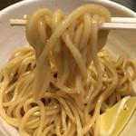 製麺処 蔵木 - 牛モツつけ麺