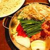さんど亭アン - 料理写真:ホルモン鍋
