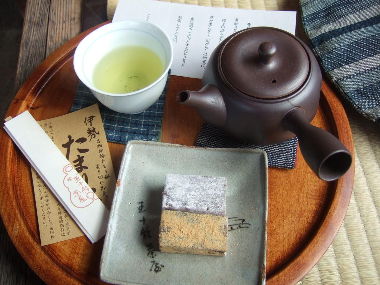ばん茶茶屋