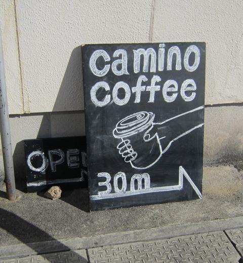 カミノコーヒー