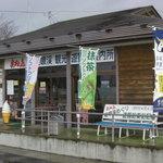 奥松島公社 焼がき施設 - こちらでお金を払います。遊覧船の受付もこちら