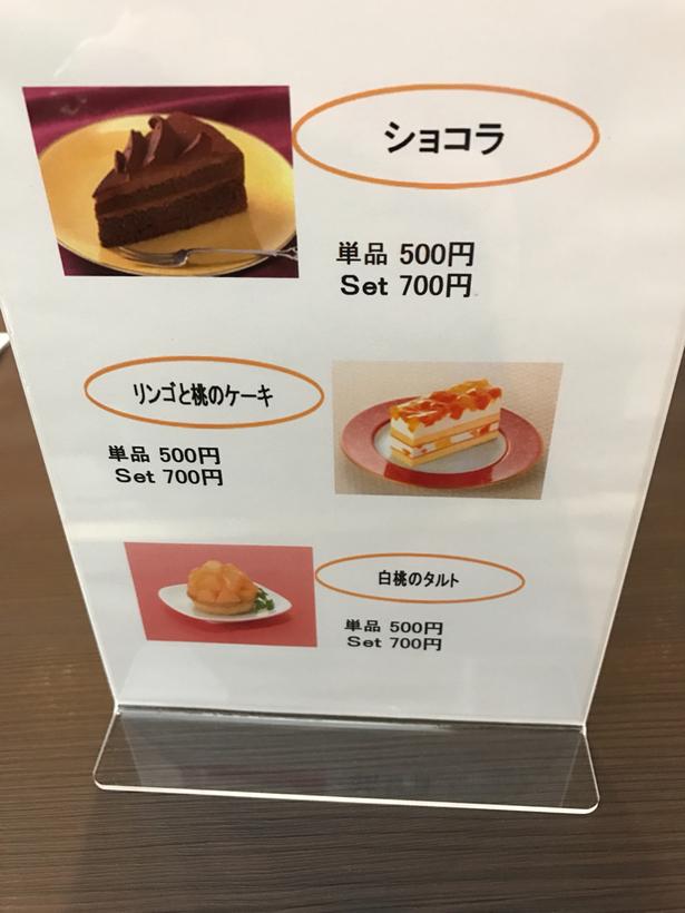 珈琲屋 ナカガワ