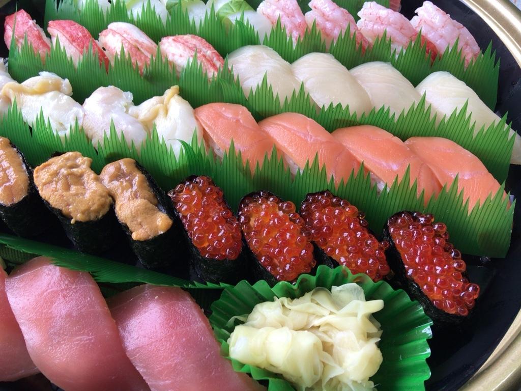 札幌海鮮丸 山鼻店