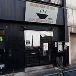 60732285 - 【2017/1】外観