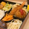 洋食屋 大越 - 料理写真:大越弁当【2016年5月】