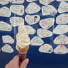 カフェ・ド・クリオネ - 料理写真:流氷ソフトクリーム
