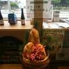 パン工房ポレポレ - 料理写真:門松パン