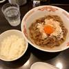Tsurumen - 料理写真:どてそば 小ライス付き