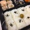 崎陽軒 - 料理写真:幕の内弁当(2016.12)