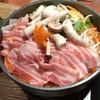 八兆屋 - 料理写真:野菜たっぷりうまみ鍋 辛味噌  ¥950