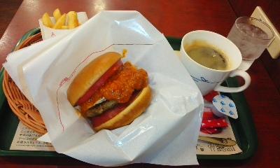 モスバーガー 宇都宮岩曽店