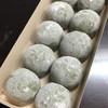 宝山寺 茶所 - 料理写真:くさもち 1個から購入できます