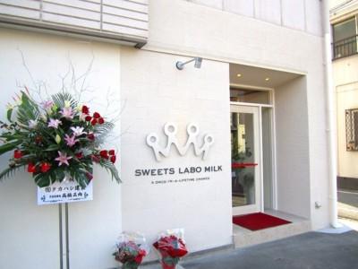 スウィーツ ラボ ミルク