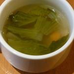 トーチ カフェ - 鶏もも肉の唐揚げ 油淋鶏ソースのスープ