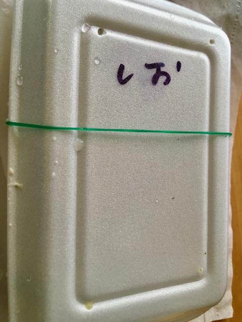 大阪たこ焼き こなもん 廿日市店