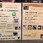 47都道府県の日本酒勢揃い 夢酒 - SNSにかなり注力しているようで!