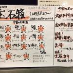 47都道府県の日本酒勢揃い 夢酒 - 夢酒名物宝石箱について!