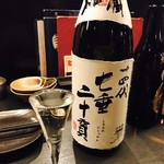 47都道府県の日本酒勢揃い 夢酒 - 超貴重な十四代~七垂二十貫!