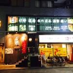 60766999 - 47都道府県の日本酒勢揃い!