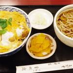金城庵 - かつ丼セット