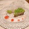 杏カフェ - 料理写真:自家製フルーツタルト