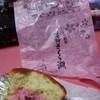 里の茶屋 - 料理写真: