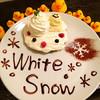 カフェ パンプルムゥス - 料理写真:1月限定★まっしろパンケーキ