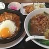 四季紅 - 料理写真:台湾ラーメンとキムチ鍋ご飯?880円のセット