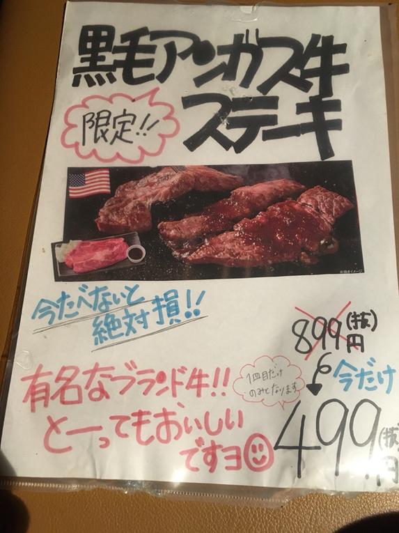 KANSAI 岩瀬川本店