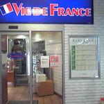 ヴィド フランス -