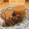 うどん屋 しろ - 料理写真:大根、牛すじ、がんもどき