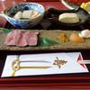5足のくつ - 料理写真:1月2日の朝食。祝膳。