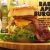 HaP CAFE&BAR - 料理写真: