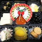 廣島堂 - 料理写真:<一の膳> たらこ煮 高野豆腐の含め煮 栗きんとん ホッキ貝サラダ 昆布巻き たたき牛蒡 菊花蕪なます いくらの醤油漬け 黒豆