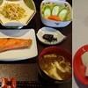 津軽の宿 弘前屋 - 料理写真: