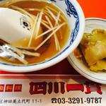 四川一貫 - あっさり中華スープに搾菜