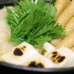ネマルカフェ - みぞれ鍋コース