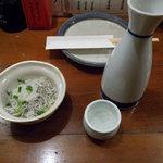 賤機はん兵衛 - 突出し(310円)+酒二合(580円)_2010-12-08