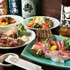 日本料理レストラン RAKU - 料理写真: