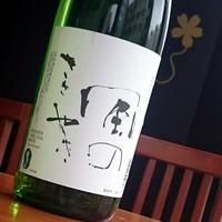 祥瑞 さっぽろ - 純米酒「風のささやき」