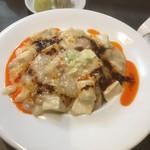 瓦町仔鹿 - 白い麻婆丼